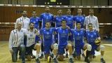 Волейболист на Левски даде положителна допинг проба!