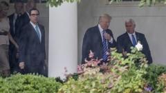 В кабинета на Тръмп вярват, че ще прокарат данъчната реформа до края на 2017-та