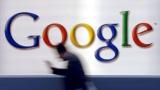 Google инвестира в китайски старт-ъп за изкуствен интелект
