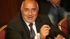 Борисов поздрави патриарха за рождения му ден