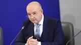 Премиерът Борисов разпусна НОЩ
