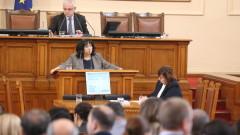 Доставките на газ гарантирани, уверява Петкова