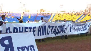 Левски излиза срещу Вихрен с минута закъснение в знак на протест
