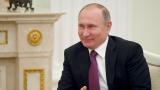 Путин искал отслабен ЕС, харесвал го на различни скорости