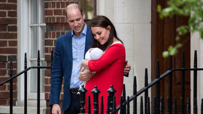 Раждането на третото дете на принц Уилям и Кейт Мидълтън