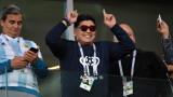 Феновете в Мексико към Диего Марадона: Добре дошъл, златен Бог!