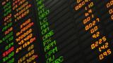 Още една българска IT фирма ще пусне акции на фондовата борса