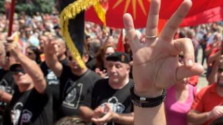 11 задържани при протест в Скопие, 10 души са ранени