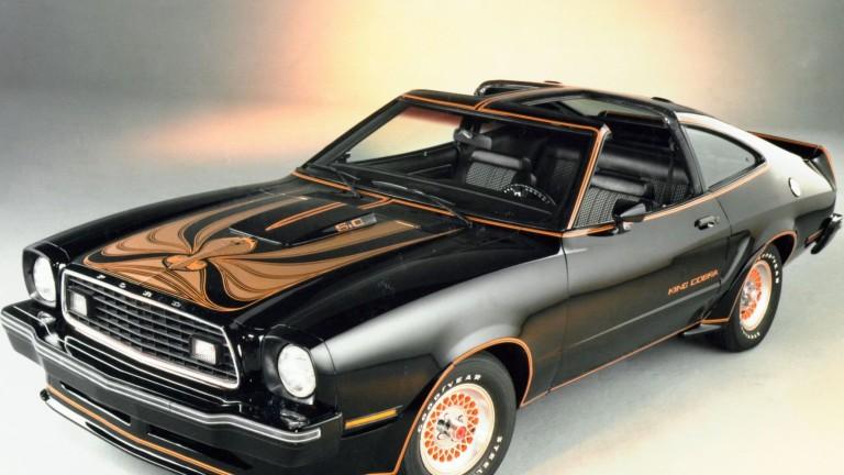 Лимитираната серия Ford Mustang II King от 1978 година