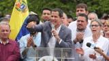 Гуайдо търси връзки с армията на САЩ в опит да вземе властта във Венецуела