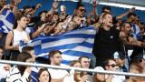 Гръцки фенове бяха изгонени от корт №8 в Мелбърн