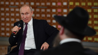 Путин се подписа под закони, наказващи тези, които обиждат държавата