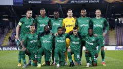 Лудогорец няма да излезе от групата си в Лига Европа?