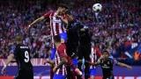 Атлетико (Мадрид) поиска 150 млн. евро за свой футболист, не е Гризман