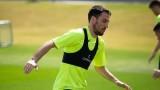 Три руски клуба се борят за подписа на Попето