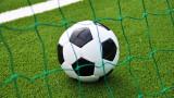 ММС e партньор на турнир по мини футбол в подкрепа на деца с увреждания