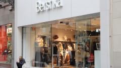 Собственикът на Zara затваря 100 магазина Pull&Bear, Bershka и Stradivarius на ключов пазар