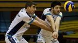 Латина и Скримов загубиха финала в Чалъндж къп