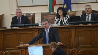 БСП смирено вика Борисов в парламента заради убийствата