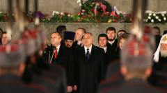 Румен Радев: Поклон пред падналите за свободата на родината