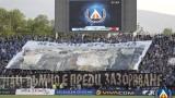 Останаха по-малко от 3700 билета за феновете на Левски за финала
