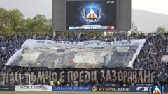Левски с официална молба към Бойко Борисов за финансова помощ от държавата