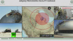Саудитска Арабия обвини Иран за атаката с 18 дрона и 7 ракети