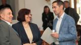 ГЕРБ и СДС водят 11 от 13-те комисии в Столичния общински съвет