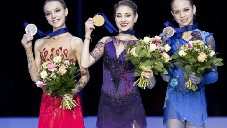 Три рускини запълниха почетната стълбичка на Европейското първенство по фигурно