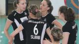 Марица загрява за Балканската лига с контрола срещу Славия