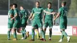 Лудогорец стартира новия сезон в Шампионската лига на 10 юли