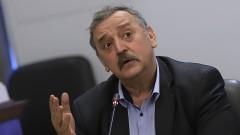 Протест срещу пенсионирането на Кантарджиев