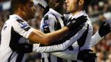 Реал мигновено мина на френска трансферна вълна