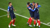 Франция победи Перу с 1:0 и е осминафиналист на Мондиал 2018