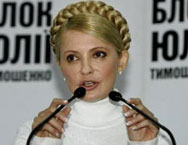 Не допускат Блока на Тимошенко до изборите