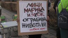 """Протест пред НС - изселват две села на пътя на рудниците на """"Мини Марица-изток"""""""