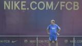 Куман иска да бъде треньор на Барселона още дълги години