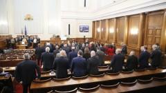 Официално: Държавен вестник обнародва приетите от парламента промени в Закона за хазарта