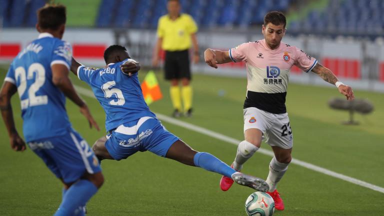 В испанската Ла Лига продължава 36-ия си кръг с четири