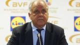 Данчо Лазаров: Няма да приема поста почетен председател