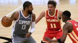 ЛА Клипърс спря победната серия на Атланта в НБА