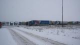 """Снегът и студът блокираха ГКПП """"Капъкуле"""", 16 км е опашката от чакащи тирове"""
