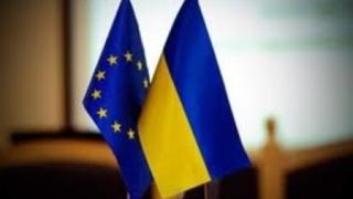 ЕС пак подкрепи независимостта, суверенитета и териториалната цялост на Украйна
