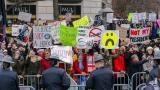 Над 200 протестиращи срещу Тръмп са задържани във Вашингтон