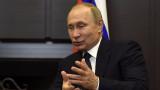 """Путин готов да излекува """"шизофренията"""" в САЩ"""