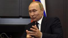 Путин отхвърли обвиненията за намеса в изборите на САЩ