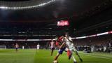 Атлетико (Мадрид) - Реал 0:0 (Развой на срещата по минути)