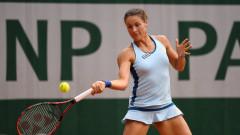 Татяна Мария спечели турнира на трева в Майорка