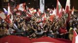 Поредна нощ на сблъсъци в Ливан