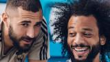 Карим Бензема, Лео Меси и кои са футболистите с най-високи освобождаващи клаузи